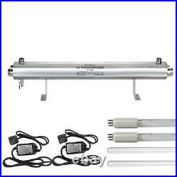 UV Commercial Ultra Violet Ray Sterilizer 110w, 24GPM Sterilizer Large Power